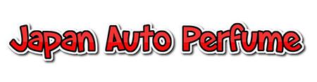 Japan Auto Perfume text logo